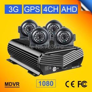 4PCS Waterproof Rear View Camera+4CH H.264 HDD 2TB