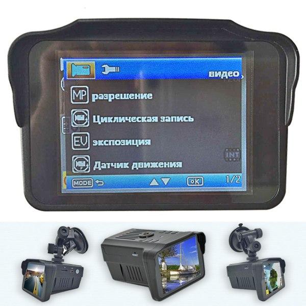DVR Camera recorder Anti Speed Radar Detector combo 2in1