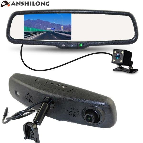 Special Car Rear view Mirror DVR Monitor HD 1280x720 Camera with Bracket
