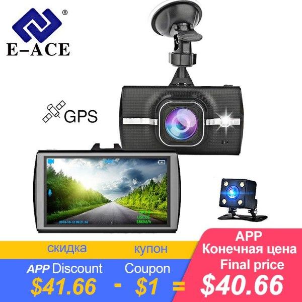 Car Dvr Full HD 1080P Video Recorder Car Camera with GPS Module