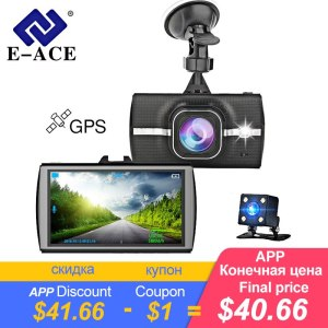 Car Dvr Full HD 1080P Video Recorder Car Camera with GPS Module