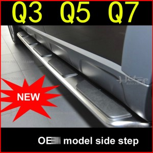 Bar side step for ADDI Q3 Q5 Q7 2009-2017