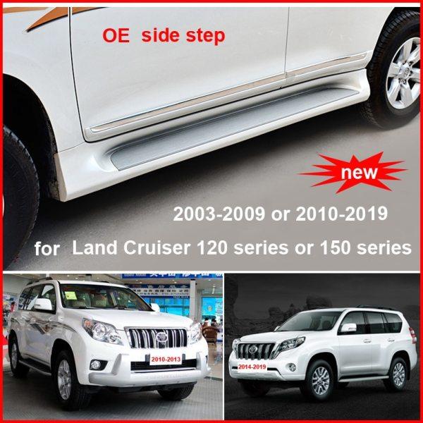 Side step Bar for Toyota Land Cruiser Prado 120 150 2700 4000