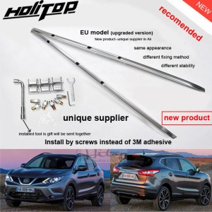 Qashqai 2014-2018 roof rack, roof bar
