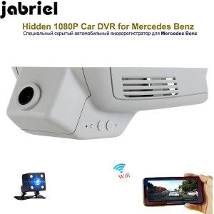 Jabriel app control auto hidden 1080P car dvr rearview camera wifi dash cam for 2013 2014 2015 Mercedes Benz E180 E200 W212 W211