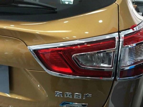 Nissan Qashqai J11 Auto ABS Chrome Rear Head Light Lamp Cover