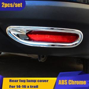 2014-2015 Nissan X-Trail Tail Fog Light Cover