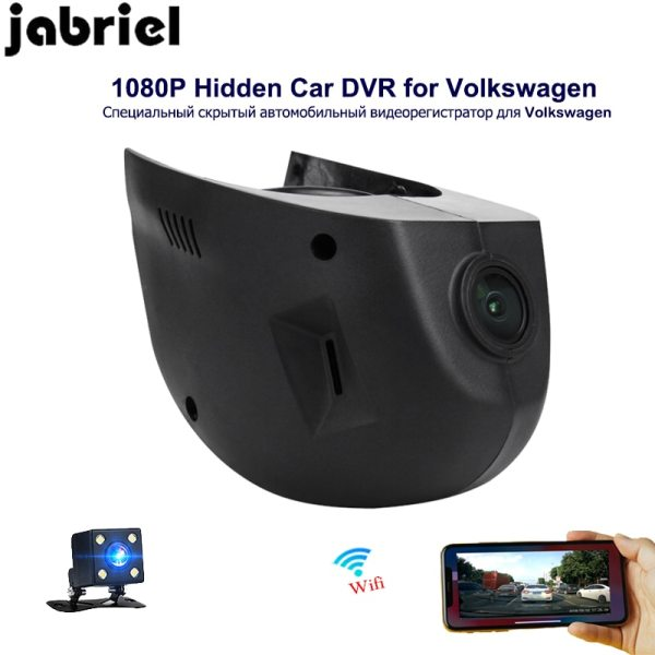 Rear view dash cam vehicle camera for 2015 2016 Volkswagen GOLF 7 Jabriel auto wifi car dvr HD 1080P car driving recorder hidden Rear view dash cam vehicle camera for 2015 2016 Volkswagen GOLF 7