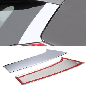 Nissan X-Trail T32 Rogue 2014-2016 Side Cover Trim