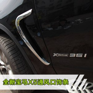 Wing Fender Cover Sticker For BMW X5 F15 2014-2016