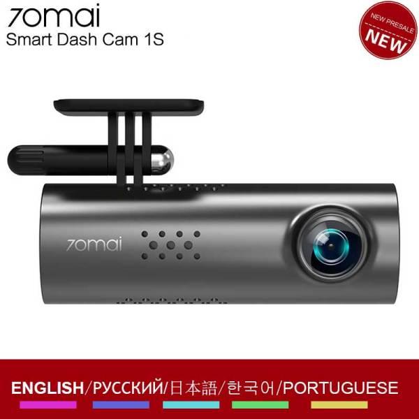 XIAOMI 1S 1080P Full HD WiFi Car DVR 70mai Dash Cam 1S Night Vision Driving Recorder Video Recording 130 Degree Wireless Camera