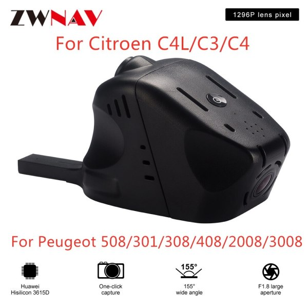 Hidden Type HD Driving recorder dedicated For Peugeot 508/301/308/408/2008/3008/ Citroen C4L/C3/C4 DVR Dash cam Car front camera