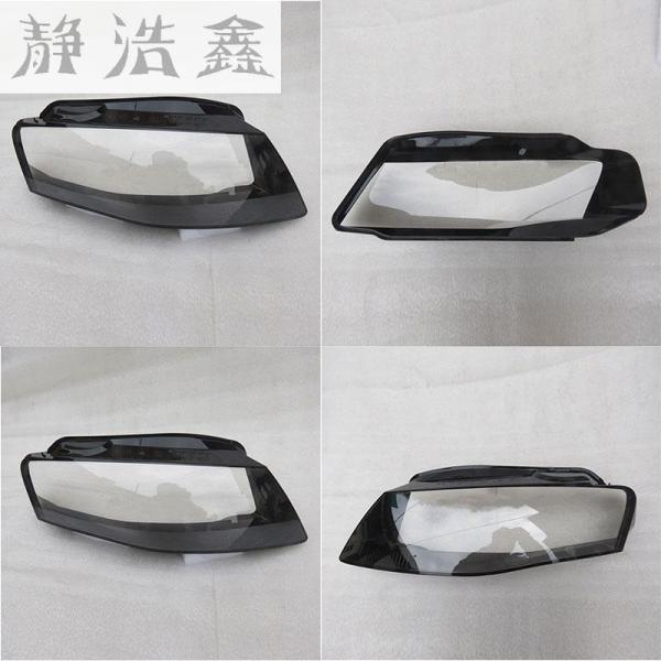 Front headlights headlights glass mask lamp cover transparent shell lamp masks For Audi A4 B8 2008-2012 Free shipping 2 PCS