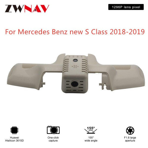 Hidden Type HD Driving recorder dedicated For Mercedes Benz new S Class 2018-2019 DVR Dash cam Car front camera WIfi