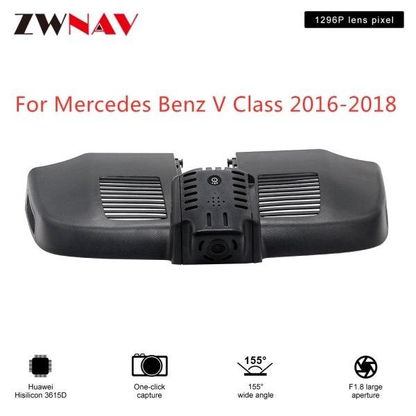 Hidden Type HD Driving recorder dedicated For Mercedes Benz V Class 2016-2018 DVR Dash cam Car front camera WIfi