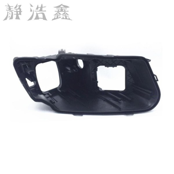 Headlight rear shell headlight base plastic black lampshade lens light rear cover for audi Q5 2010-2012 Behind the lampshade