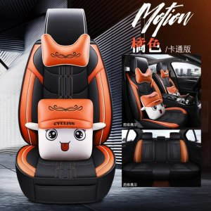 High Quality PU Leather Cartoon auto seat covers for Renault armrest capture clio duster fluence kadjar kaptur koleos latitude