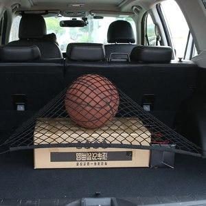 Car Trunk Storage Elastic Mesh Net 4 Hooks For Audi A4 B6 B8 Passat B5 B7 Skoda Octavia A7 A5 Renault Megane 2 3 Ford Focus Lada