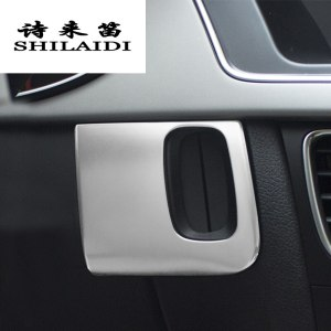 Car styling keyhole decorative frame cover trim stainless steel stickers strip for Audi A4 B8 A5 8T S5 Auto Interior Accessories