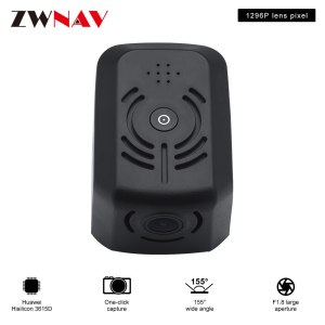 car recorder For Volkswagen Toureg original dedicated Hidden Type Registrator Dash Cam DVR Camera WiFi 1080P