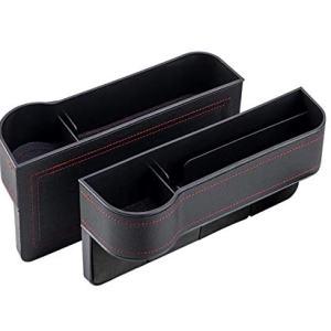 Adrinfly 2 Pack Car Seat Filler,Front Car Seat Gap Organizer