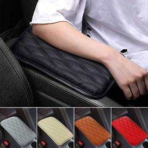 Mioloe Auto Center Console Cover Pad Universal
