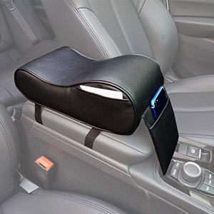 GSPSCN Car Center Console Armrest Pad Soft Memory Foam