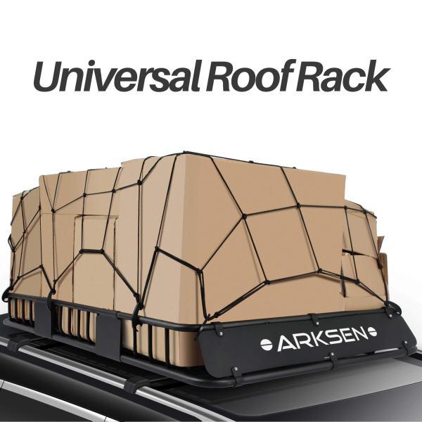 """ARKSEN 64"""" Universal Roof Rack Cargo Extension"""
