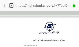 website Mehrabad airport