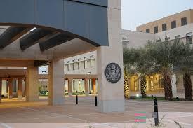 ambasciata usa sudan