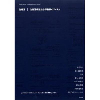 satoujunbook_.jpg