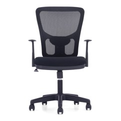 Office Chair With Adjustable Arms In Exercises For Seniors Bu 301 Ab01 Low Back Swivel Mesh Height Black