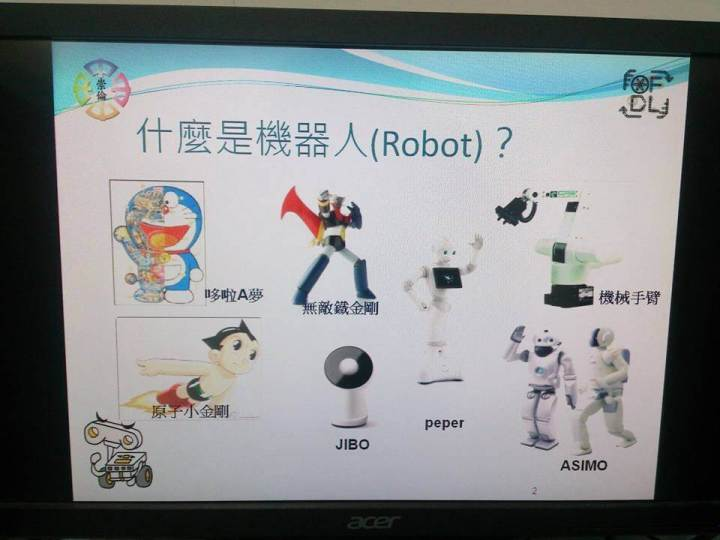 What is Robot?