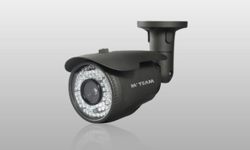AHD Camera MVT-AH58 HD Analog Camera
