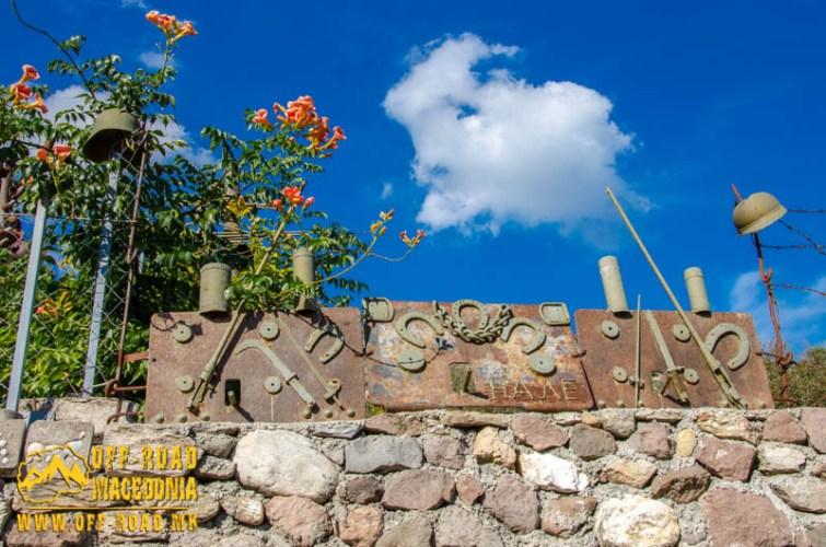 WW1 memorabilia - Gradeshnica village