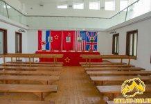 Pelince - ASNOM memorial museum