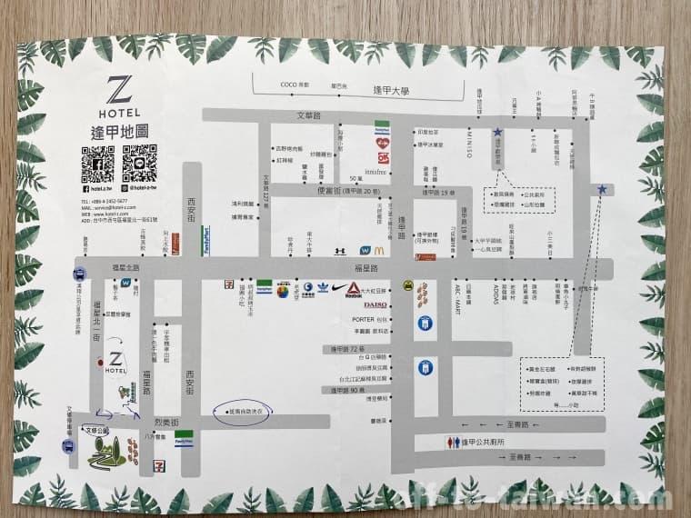 <臺中ホテル・Hotel Z>宿泊體験!客室內の詳細まとめ