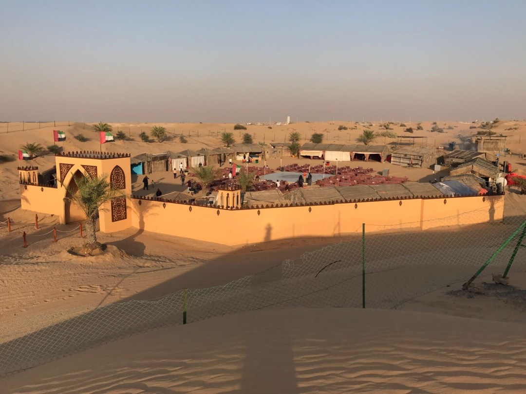 Desert Village near Dubai