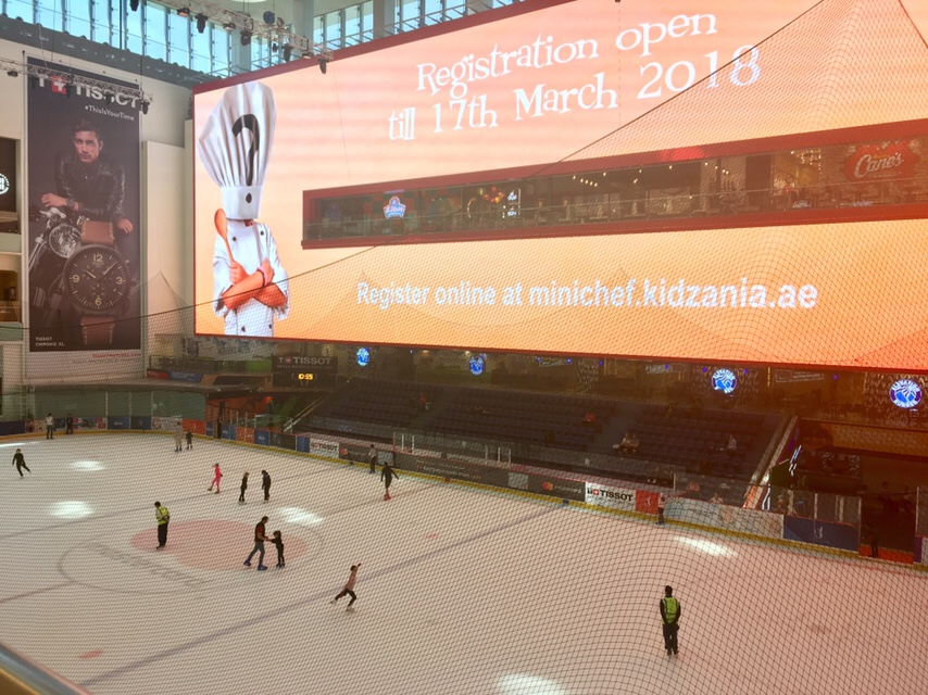 Ice rink in Dubai Mall