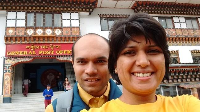 Bhutan Postal Museum, Thimphu, Places to visit in Thimphu, Bhutan Tourism