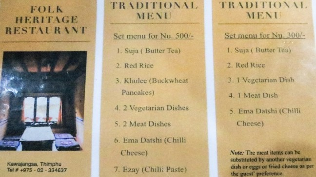 Folk Heritage Museum Restaurant Menu, Places to visit in Bhutan, Things to do in Bhutan, Authentic Bhutanese food restaurant