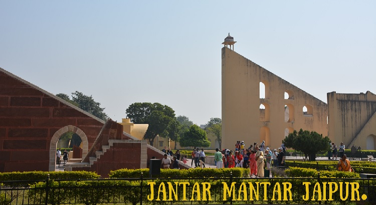 Jantar Mantar Jaipur - Oldest Observatory in India, built by Maharaja Jai Singh: Rajasthan Tourism