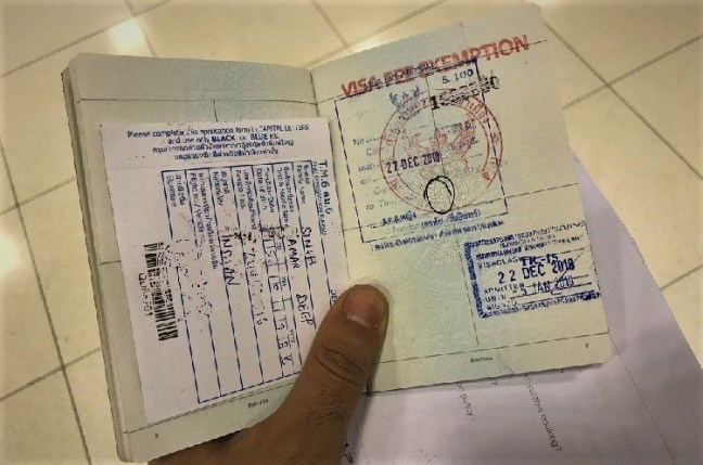 My passport with Thailand Visa on Arrival and Thailand Immigration Entry Stamp -  Detailed Process to apply Thailand Visa on Arrival at Bangkok Airport- Visa on Arrival Fees, Application Form, Requirements, and Documents (21 countries including Indian Tourists)