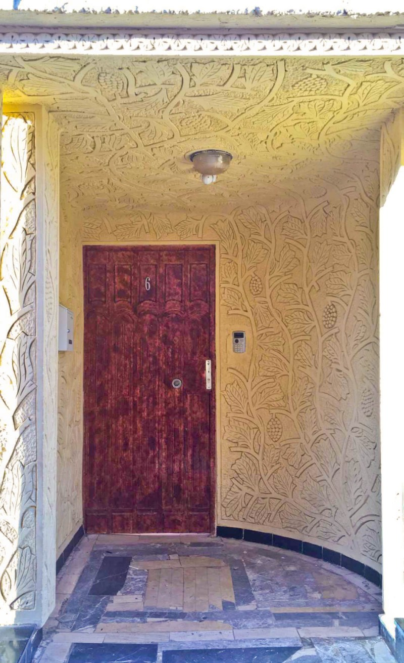 coved doorway morocco