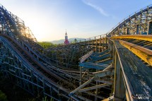 Nara Dreamland Abandoned Amusement Park Offbeat