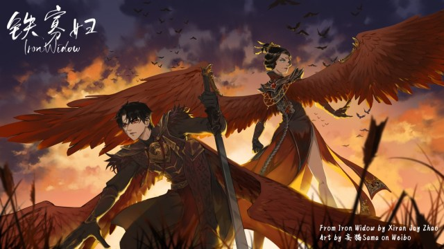 Zetian and Shimin from Iron Widow