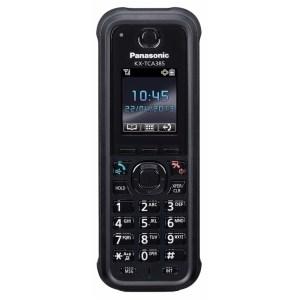 Portable Handsets