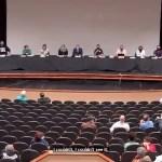 Gateway School Board