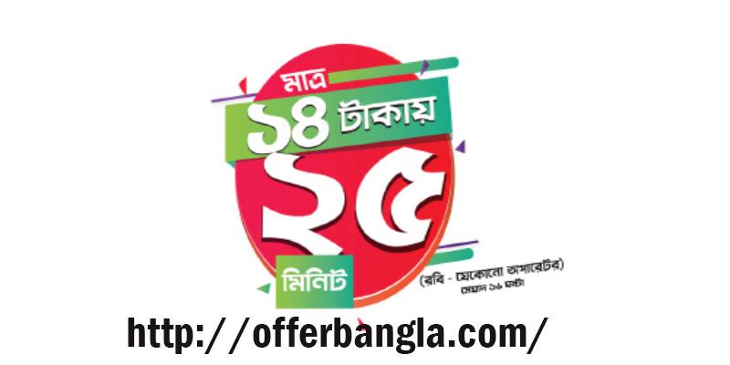 http://offerbangla.com/