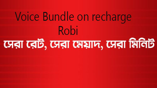 Voice Bundle on recharge